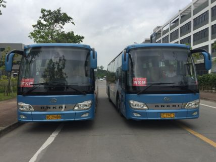 北京机关包车,北京工会活动包车便捷服务