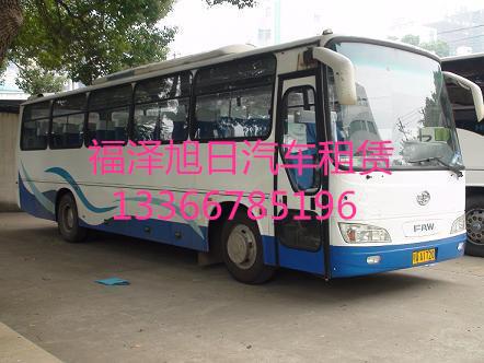 北京短途包车 北京短途包车电话