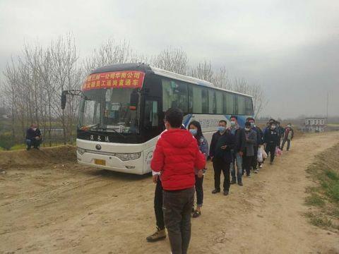 北京建筑企业包车接送农民工班车服务