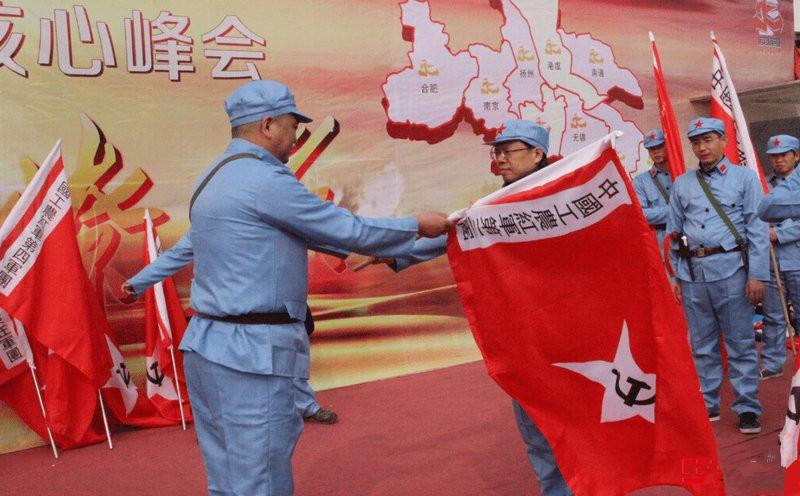 北京单位党建包车  北京企业工会包车