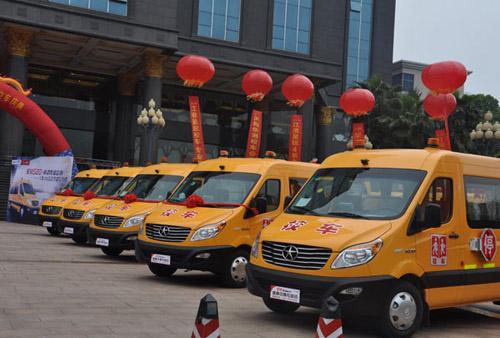 北京学校班车 北京学生上学放学包车价格