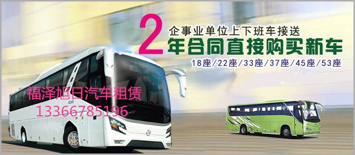 北京包车整年用车一个月多少钱