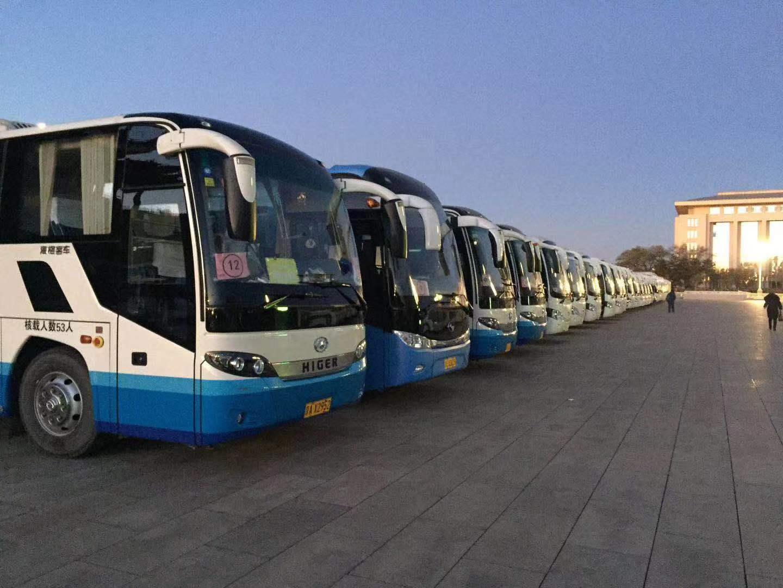 北京包车-短期用车 工地上下班租车