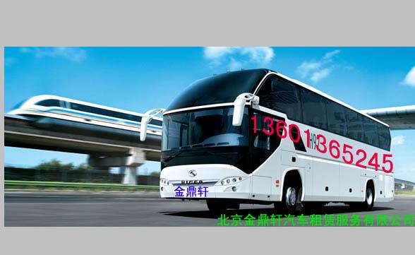 北京及各个区各个类型以及各个座位数的车的包车价格