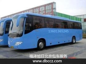 北京包车平台 北京包车网的价格是怎样计算的呢