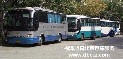 北京带司机包车既经济又省钱
