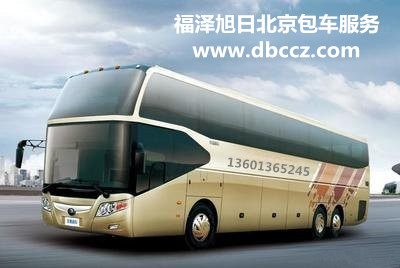 北京到承德包车价格实惠福泽包车便捷